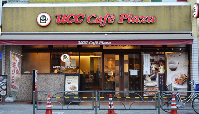 UCC2.png